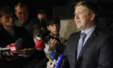 Talks on 'summer' gas supplies package will start in a week or two — Naftogaz head