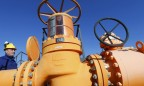 Ukraine increases daily gas imports from EU to 42.7 mln cubic meters — Naftogaz