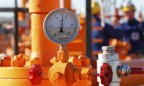 Ukraine increases gas imports from Hungary to 3.7 mcm a day, from Jan 24