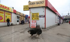 Avoiding indicative exchange rate could once again devaluate hryvnia