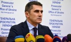 Rada backs Yarema resignation as prosecutor general