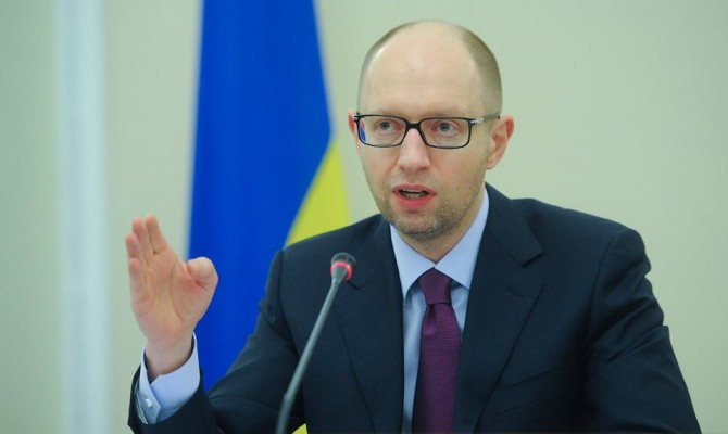 Ukrainian govt makes changes to budget