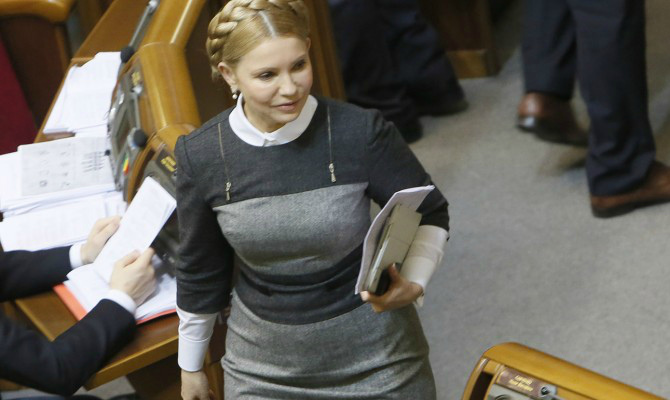 Юля тимошенко попа