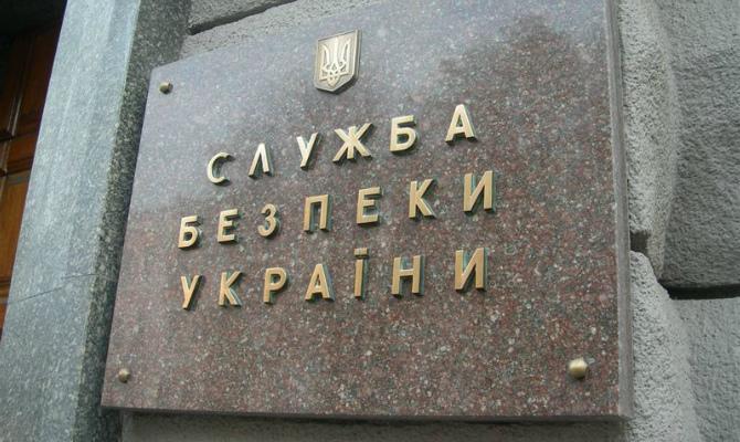 Глава СБУ Закарпатья отстранен от должности