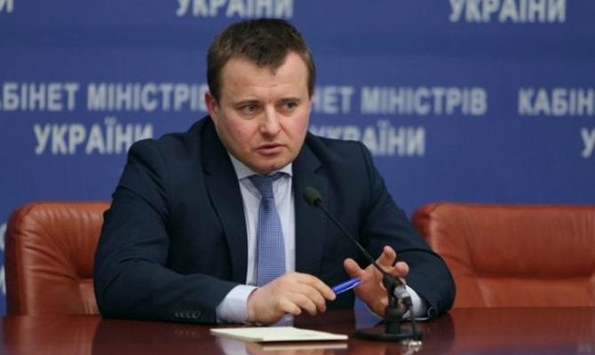Демчишин: Мынепродвинулись впереговорах покредитам назакачку газа
