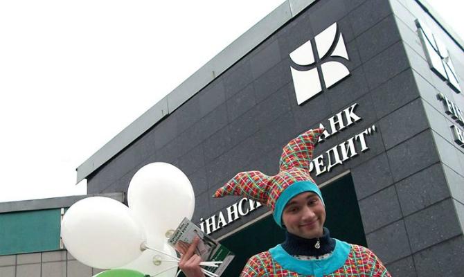 Банк Финансы и Кредит вернул предприятиям Мининфраструктуры 300 млн грн