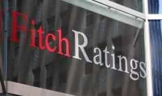 Fitch поместил Ferrexpo в список Rating Watch «Негативный»