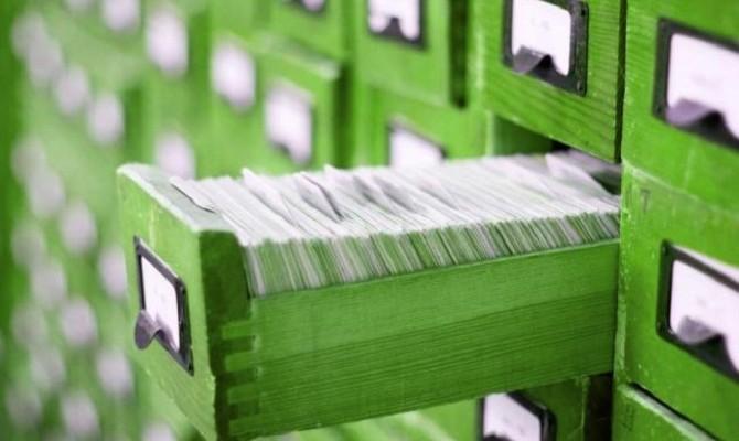 Поиск данных в имущественном реестре обойдется в 17 грн