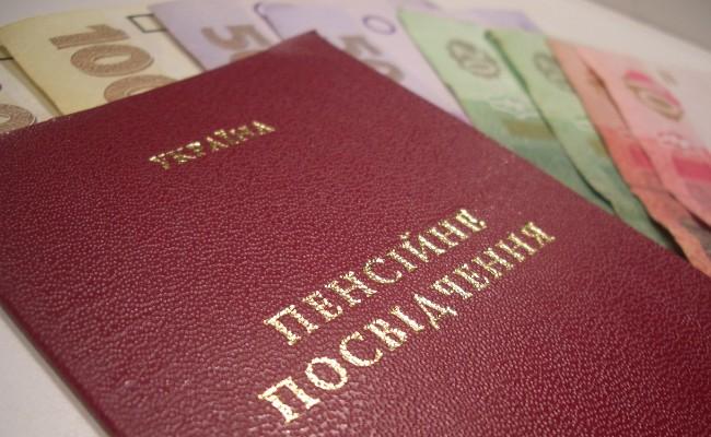 Федеральный закон о пенсии по потере кормильца