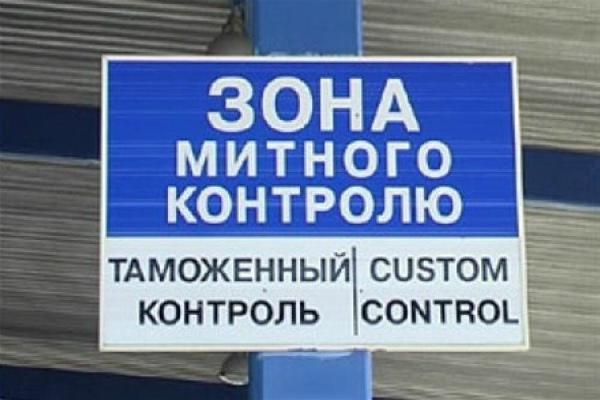Правий сектор затримав начальника Чопської митниці