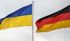 Германия назвала подрыв украинских ЛЭП преступным актом