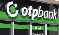 ОТП Банк завершил докапитализацию на 2,518 млрд гривен