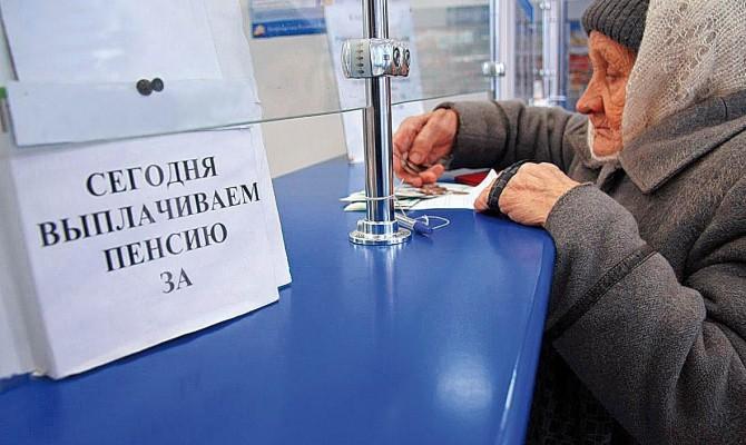 Какой будет пенсия если стаж 18 лет украина
