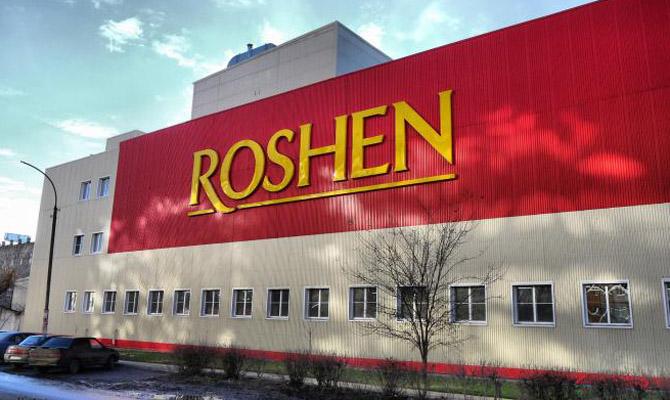 Кондитерская корпорация Roshen, принадлежащая Порошенко, продает свою фабрику вРоссии