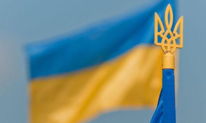 Украина опустилась в мировоме по защите прав собственности