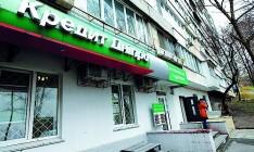 Экс-глава МВФ вошел в набсовет банка Пинчука