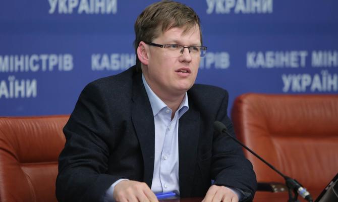Розенко: Напенсии ипособия эмигрантам уходит 30 млрд грн вгод