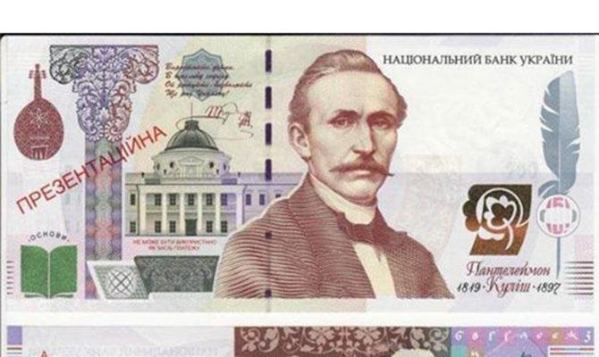 1000 грн фото