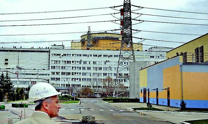 Порошенко ветировал закон одолге «Энергоатома»