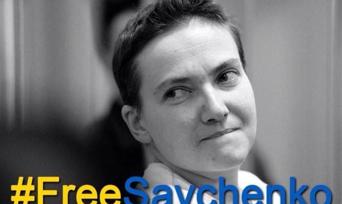 НаМайдане началась акция вподдержку Савченко