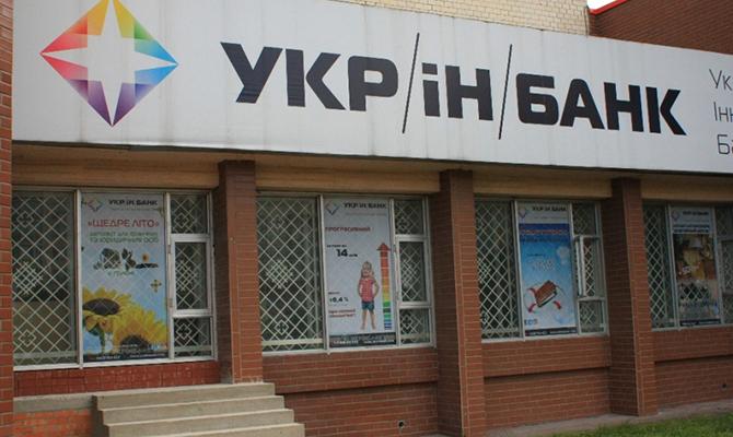 «Укринбанк» вНБУ признали проблемным и устранили