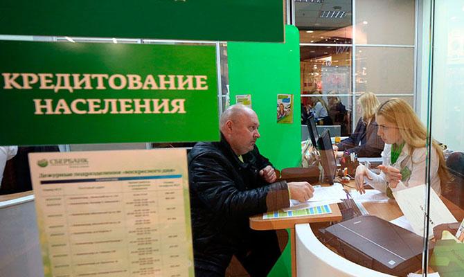 Как получить кредит в украине если уже есть просроченный кредит потребительский кредит ренессанс капитал в уфе