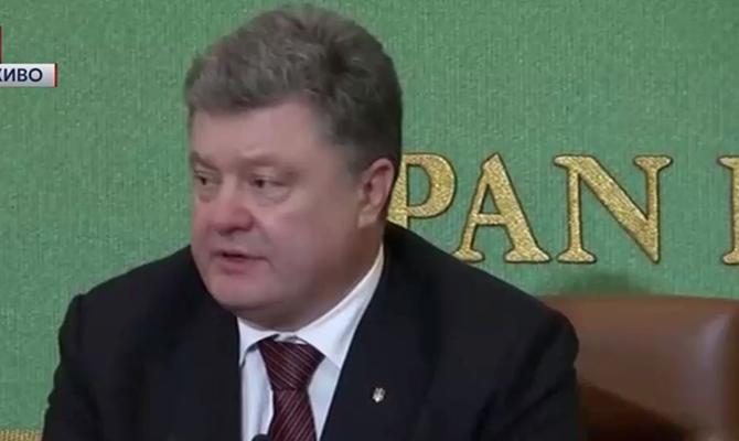 Порошенко пообещал сделать невозможным использование офшорных счетов в Украине