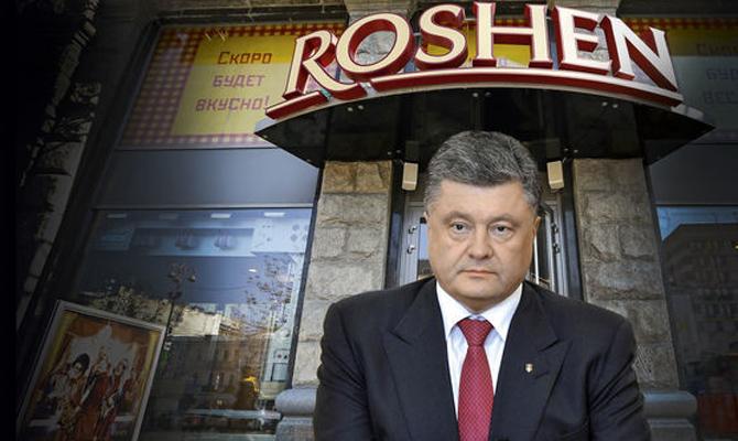 Борьба с конкурентами: Порошенко монополизирует украинский рынок шоколада