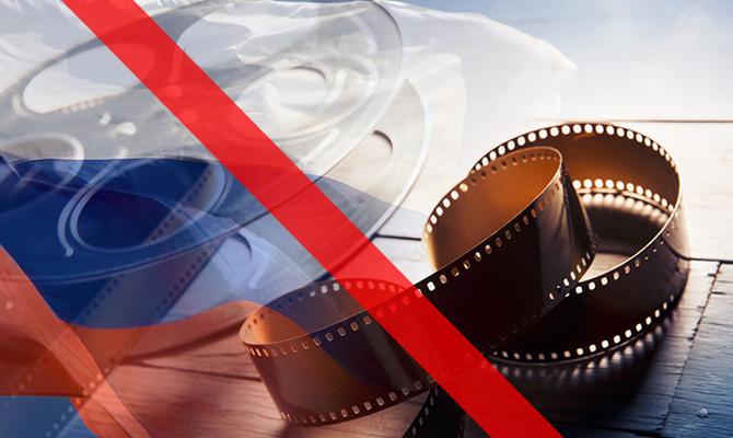 Госкино запретило два российских фильма и сериал