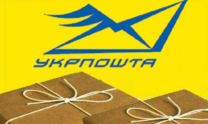 Чиновники «Укрпочты» обворовали предприятие на 20 млн. гривен