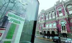 НБУ решил ликвидировать банки «Софийский» и «Петрокоммерц-Украина»