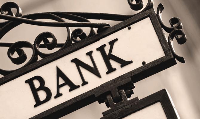 Крупнейшие банки удвоили резервы под активные операции