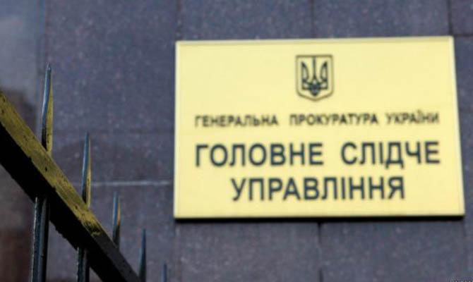 Касько поведал  опроисхождении бриллиантов экс-прокурора Корнийца