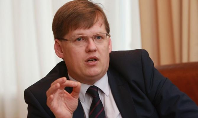 Соцзащита чернобыльцев: Розенко анонсировал монетизацию льгот