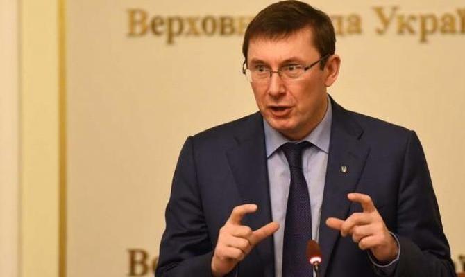 Порошенко попросил Раду назначить Луценко генеральным прокурором