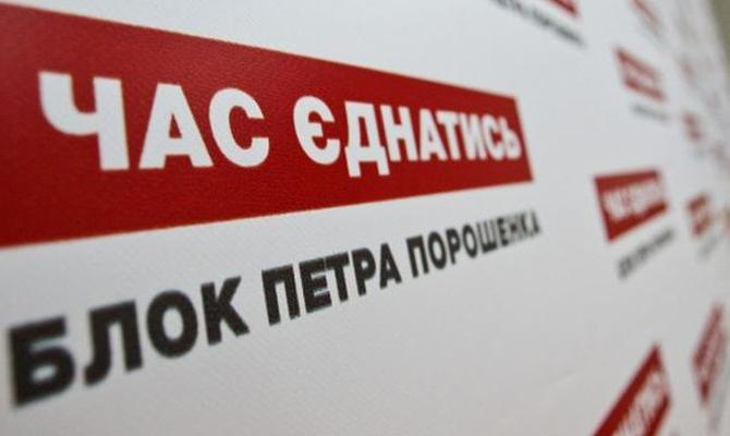 Кононенко восстановили вдолжности первого зампредседателя фракции БПП