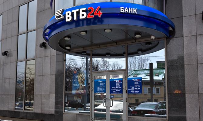 ВТБ Банк готовится продать бизнес в Украине