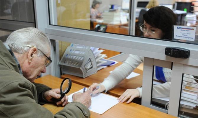 Начисление пенсии в высшем учебном заведении