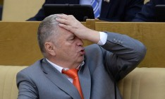 Генпрокуратура начала заочно судить Жириновского