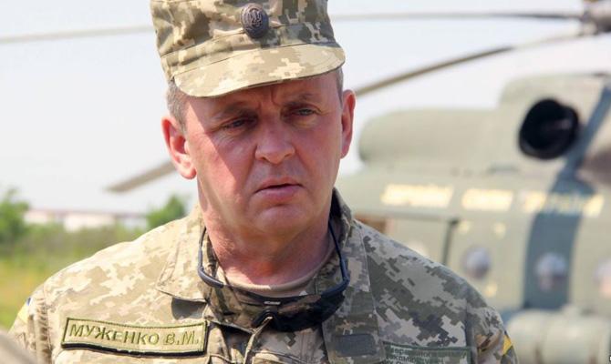 Муженко лишил воинских званий военных заполучение взятки