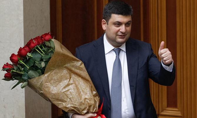 64% украинцев неверят вуспешность перемен Гройсмана— Опрос