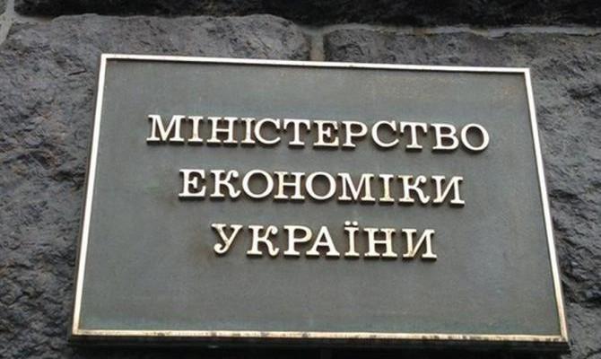 МЭРТ отменит санкции против нефтетрейдеров, которых подозревали в финансовом снабжении терроризма