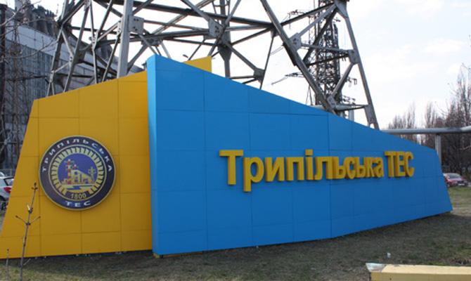 НаУкраине ожидаются массовые отключения электричества