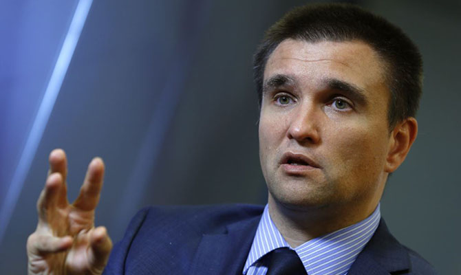 Климкин: Украина готова предоставить самоуправление Донбассу после его деоккупации