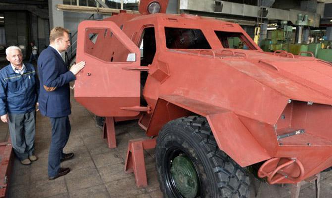 Львовский бронетанковый завод вернет в бюджет почти 14 миллионов