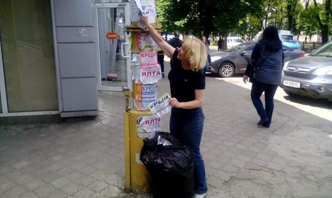 Горсовет Днепра запретил рекламу поездок вКрым