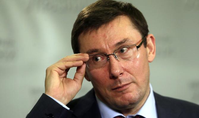 Луценко призвал доносить наподозрительно богатых прокуроров
