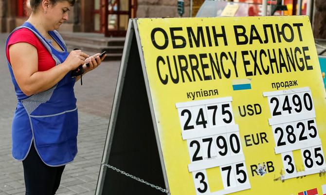 Цена нанефть Brent опустилась до $42.67 забаррель