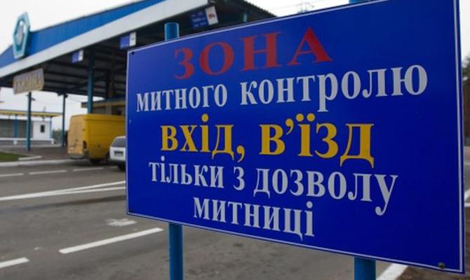 Сельский голова вЧеркасской области добивался 184тыс.долл. завыделение земли