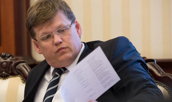 Кабмин не определился с монетизацией субсидий, — Розенко